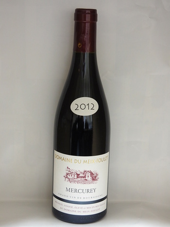 Dans votre cave à vin: Le Mercurey Meix Foulot rouge