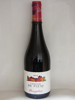 Dans votre cave à vin: Beaujolais pizay rouge - Millésime : 2015