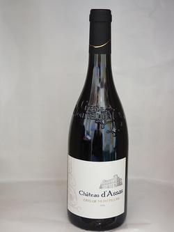 Dans votre cave à vin: Le Château d''Assas AOP LAnguedoc, grés de Montpellier