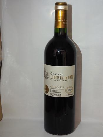 Dans votre cave à vin: Le Château Ludeman la Côte Rouge