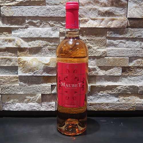 Domaine de Maubet Rosé 2019 0