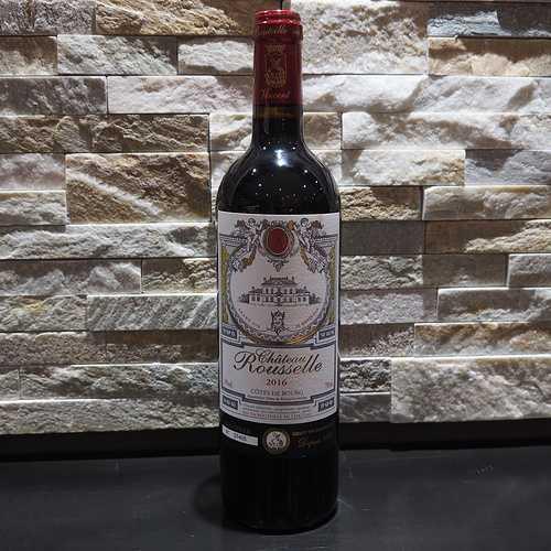 Château Rousselle Tradition Côtes de Bourg 0